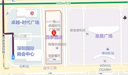 地点:中国深圳市福田区福华三路138号--深圳四季酒店