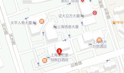 上海市浦东新区民生路1433号——上海世纪皇冠假日酒店           4楼上海厅
