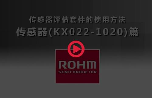 KX022-1020